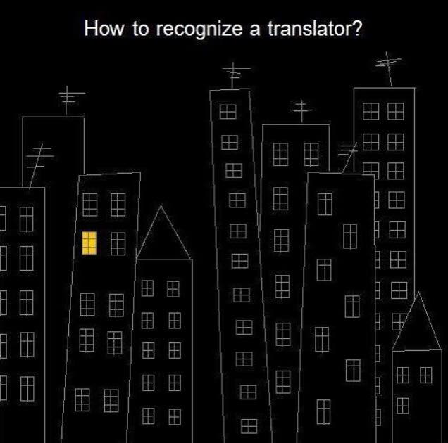 translator-work-night